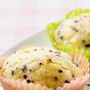 ホットケーキミックスで作る蒸しパンレシピ集、レンジで作れる!