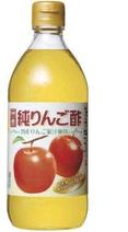 リンゴ酢 飲み方