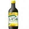 レモン酢の効果効能は…疲労回復や美肌やストレス解消もあります