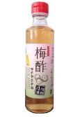 梅酢ドリンク 効能