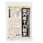 十六穀米の読み方、そして栄養価やダイエット効果やカロリーも紹介