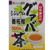 グアバ茶の効果や効能、花粉症、妊婦さんの飲み物についても紹介
