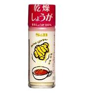 乾燥生姜のビン