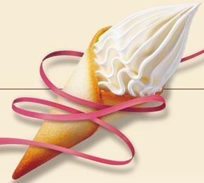 クレミアソフトクリーム 店舗