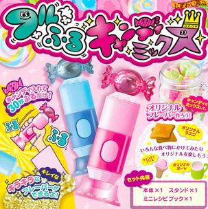 フルふるキャンディミックス
