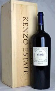 rindo ワイン