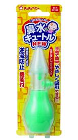鼻水 成分