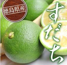 徳島県 名産品